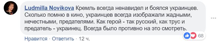 """""""Я о Бандере"""": сеть разозлило унижение Украины в советском кино"""