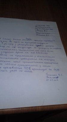 """""""Убийца"""" школьницы на Тернопольщине объявил голодовку"""