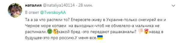 """""""Хлопчику в трусиках було б 7 років"""": українці відзначили річницю епічного фейку пропагандистів"""