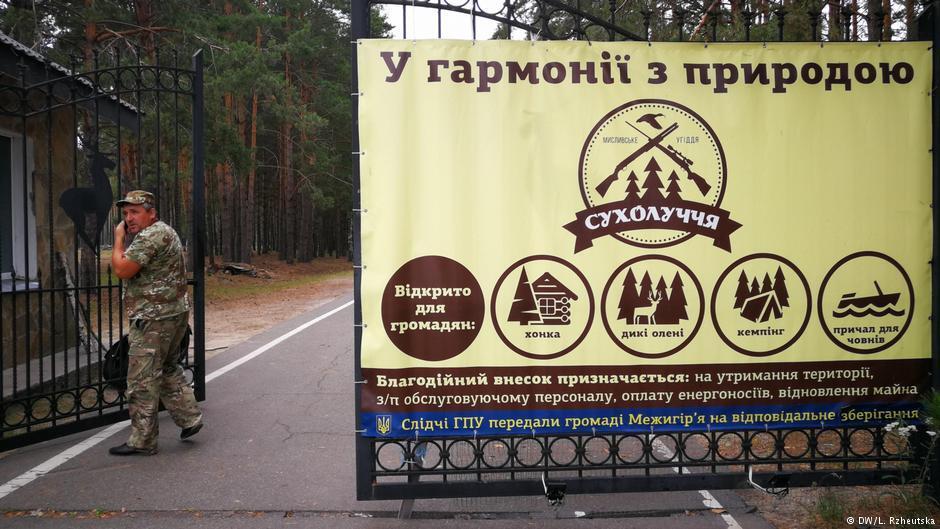 У резиденції Януковича приготували сюрприз туристам
