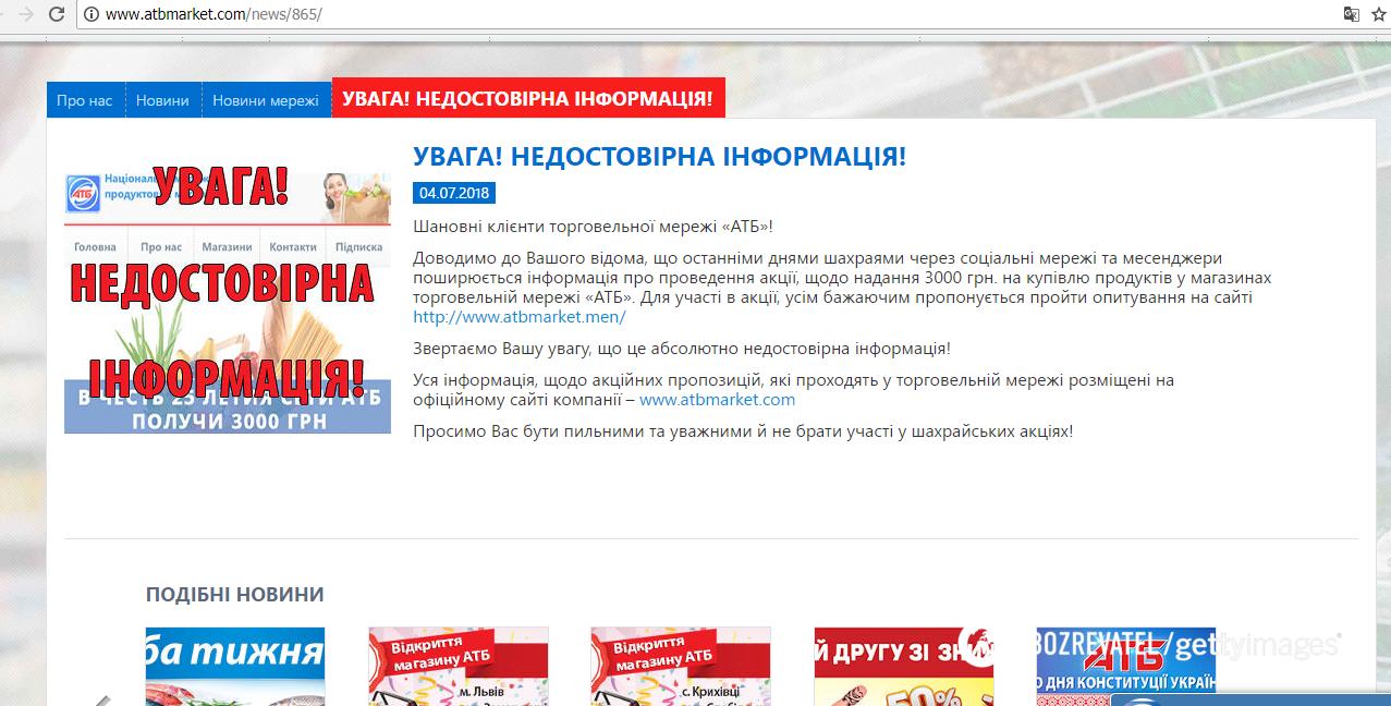 Мошенники обнаглели: в Украине оживилась циничная схема развода