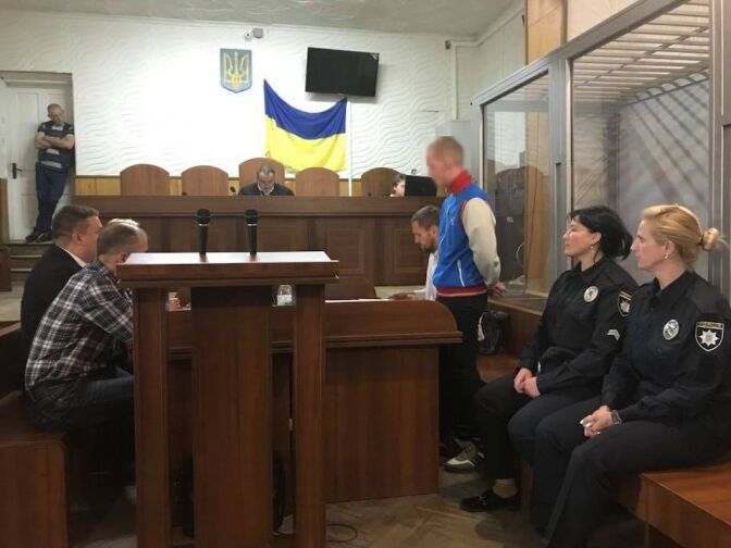 Нападение на ромов во Львове: суд не пустил организатора домой