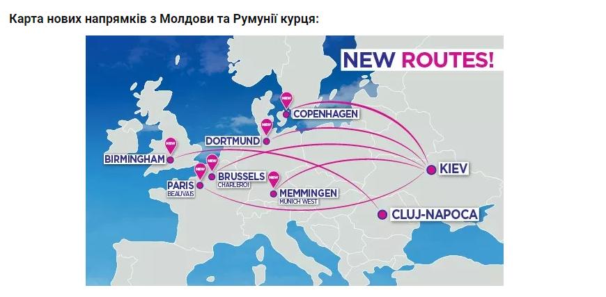 Ошибочная карта маршрутов