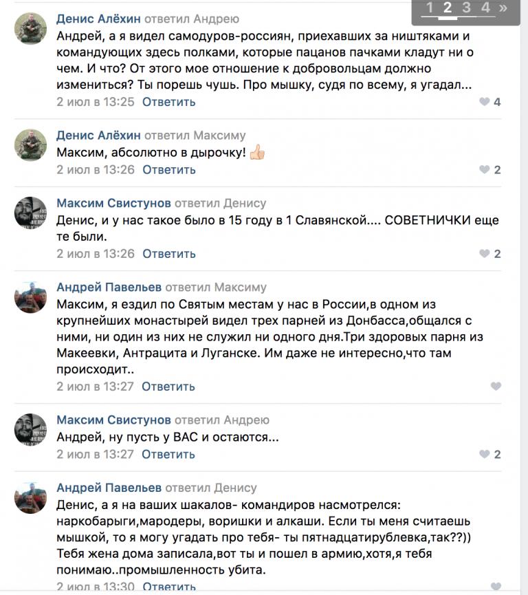 """Преступления """"ДНР"""": признания сепаратистов"""