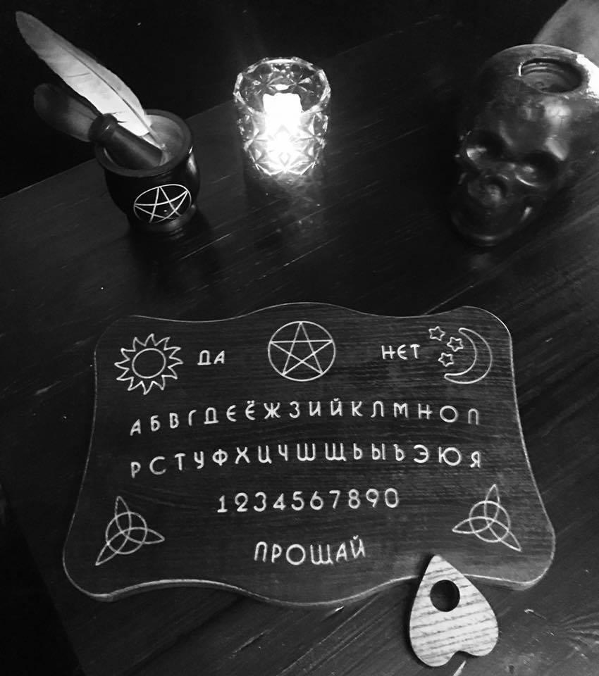 """""""Ходила по подсобным помещениям и услышала вой"""", - киевские ведьмы о работе в мистическом месте"""
