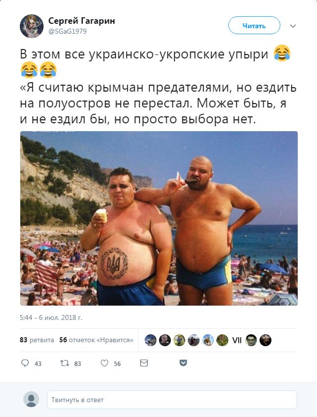 Скріншот: Twitter