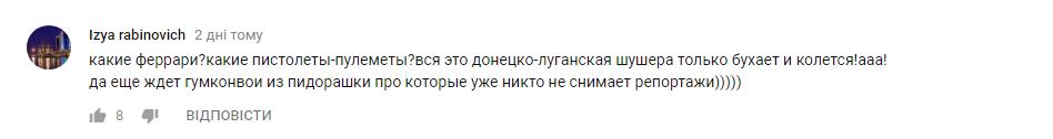 Оружие ДНР