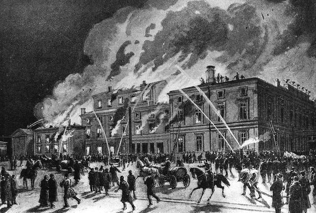 Велика київська пожежа