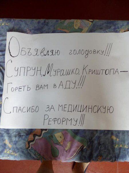 Акція Free Sentsov триває на Майдані Незалежності в Києві - Цензор.НЕТ 9553