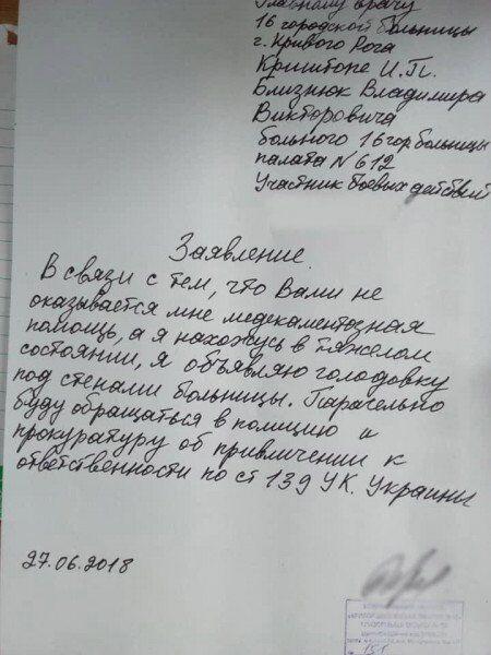 Акція Free Sentsov триває на Майдані Незалежності в Києві - Цензор.НЕТ 7737