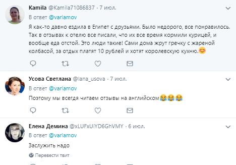 В сети высмеяли российских туристов за границей