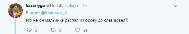 В России раскритиковали Виду за любовь к Украине