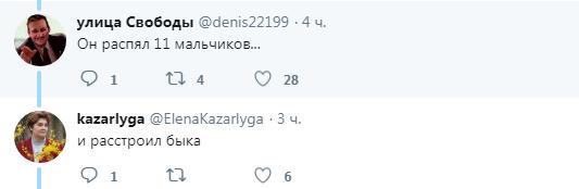 Перемогу над Росією хорвати присвятили Україні. Подробиці скандалу на ЧС-2018