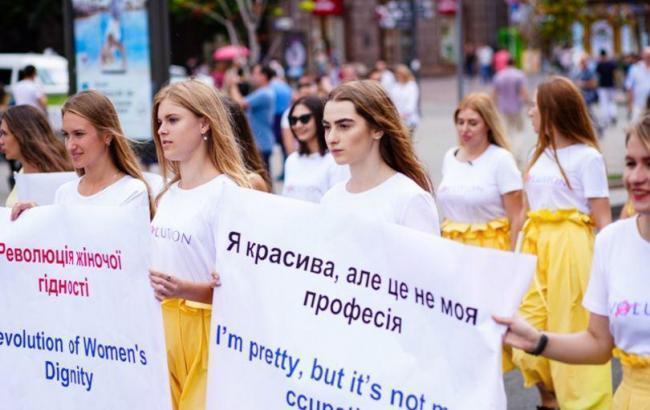 Одесситки ждут извинений от Урбанского