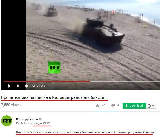 """""""Укры стреляют в море"""": российские пропагандисты опозорились с фейком о Мариуполе"""