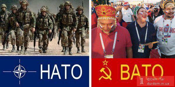 """""""В*тники, НАТО переможе!"""" Росіян затролили через ЧС-2018"""