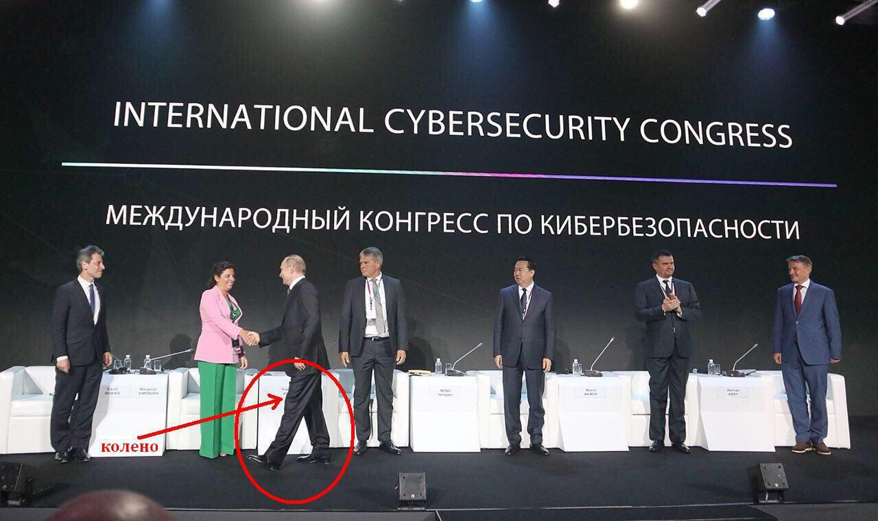 Помічено нову аномалію зі зростом Путіна