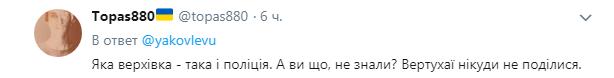 """""""Подонки в форме"""": в Харькове копы, издевающиеся над мужчиной, попали на видео"""