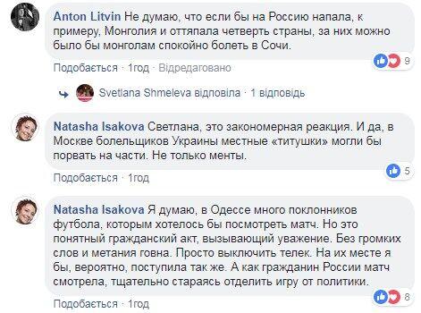 Россиянка пожаловалась на агрессивную Одессу: ее поставили на место