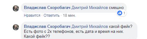 В Одессе поссорились из-за потопа на набережной