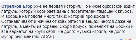 У Києві директор театру поскаржився на копів