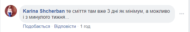 """""""Челюсти"""" в Киеве: в сети показали отвратительное зрелище"""
