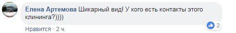 """""""Шикарный вид"""": в Одессе девушка мыла окна в пикантном наряде"""