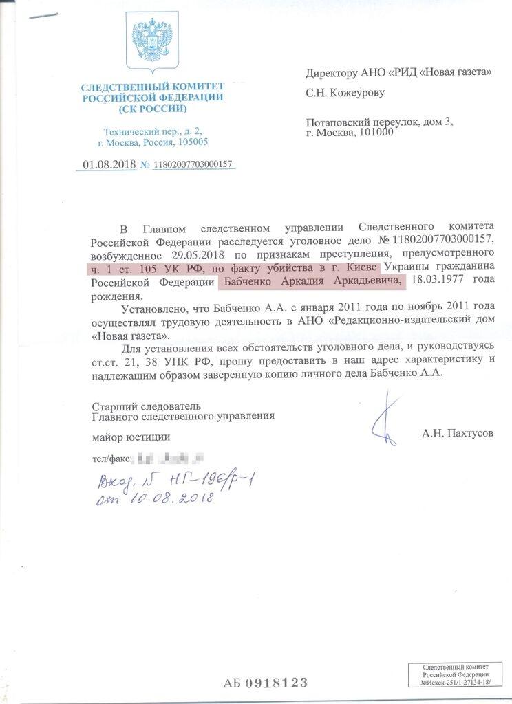 """""""Значит в морг!"""" В РФ """"похоронили"""" Бабченко"""