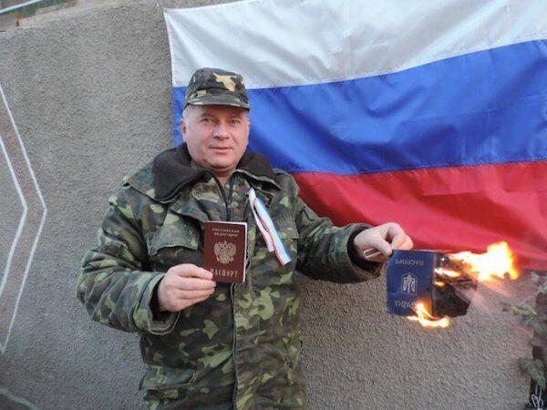 Украинский военный сжег свой паспорт