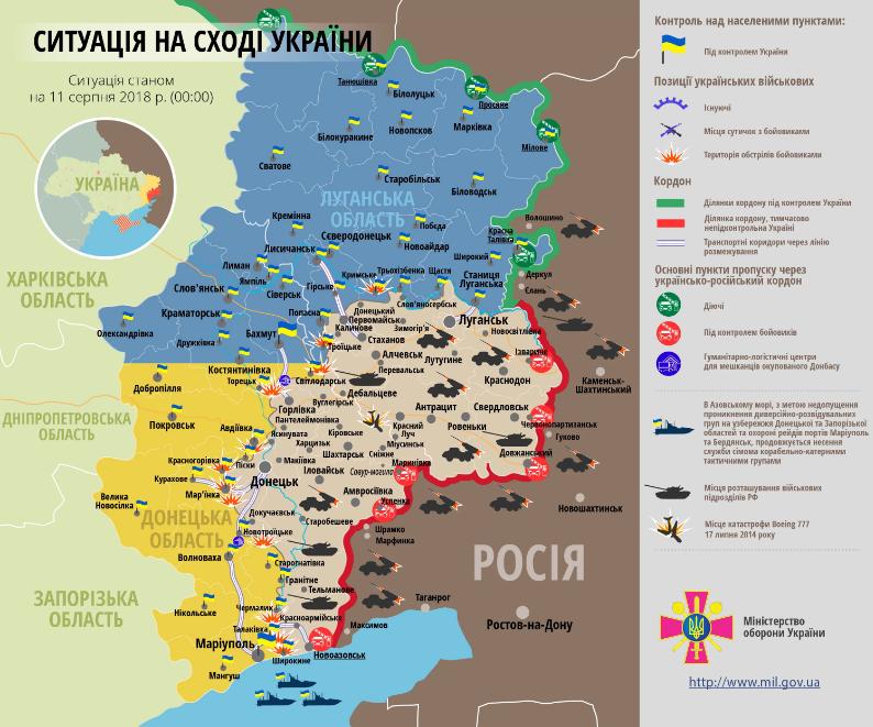 У штабі ООС повідомили про трагедію на Донбасі