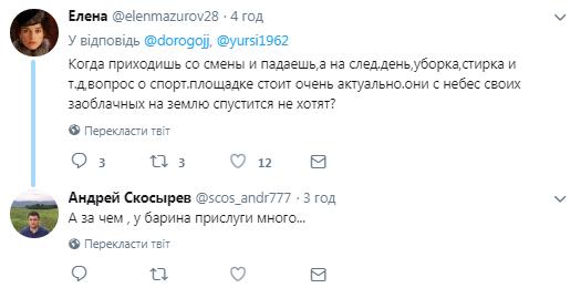 """""""Отмена пенсий"""" Новый слух о пенсиях разозлил россиян. Фото и видео 4"""