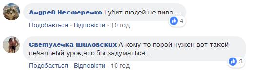 """""""Ніхто не допоміг"""": безглузда смерть п'яниці в Києві"""