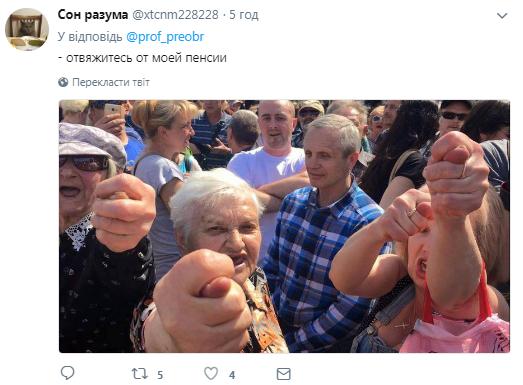 """""""Отмена пенсий"""" Новый слух о пенсиях разозлил россиян. Фото и видео 1"""