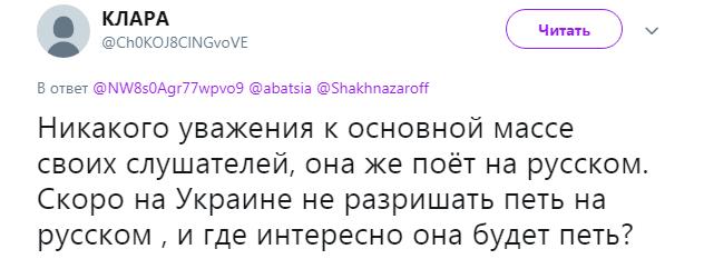 Вайкуле получила угрозы из-за позиции по Крыму