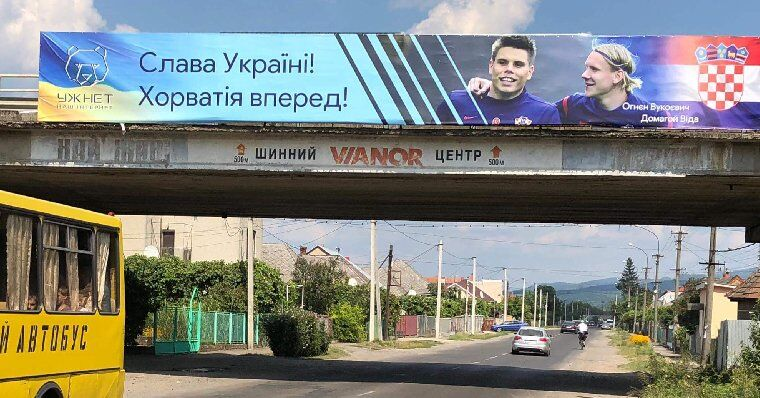 Банер на мосту в Закарпатті