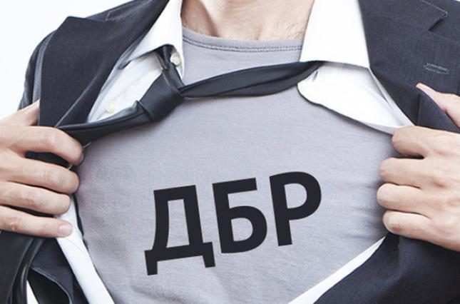 Саботаж не пройде: яку перемогу здобуло ДБР