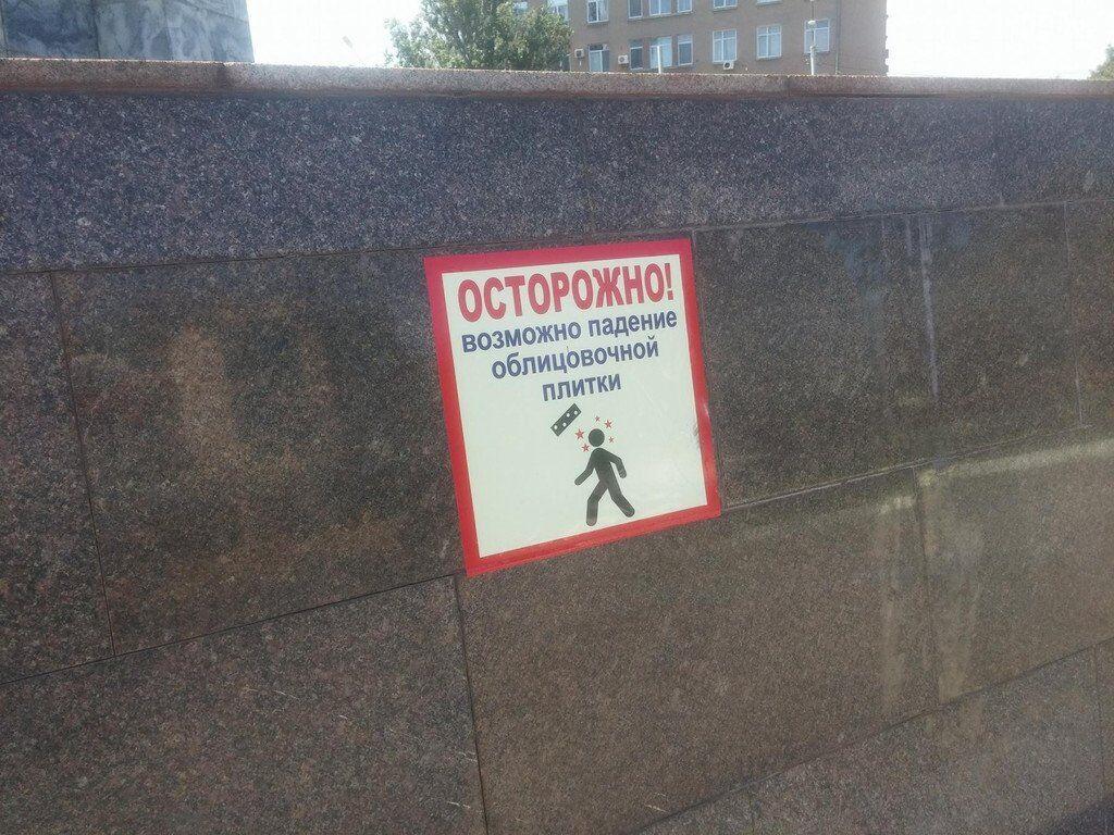 В Одессе разрушается знаменитый памятник: есть фото