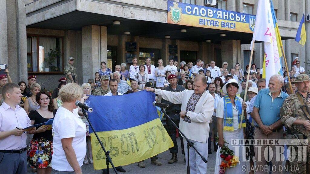 Празднование годовщины освобождения Славянска