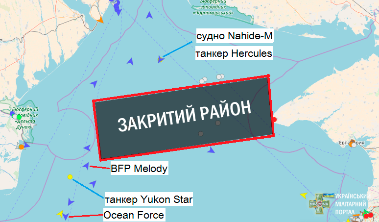 Россия заблокировала часть Черного моря