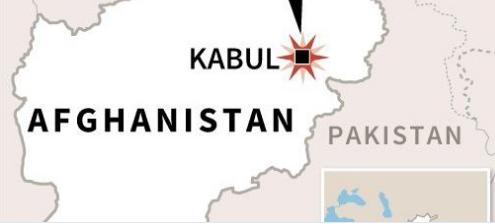 В Кабуле произошел теракт: десятки погибших