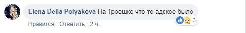 """""""Это армагеддон"""": в сети отреагировали на ночную бурю в Киеве"""