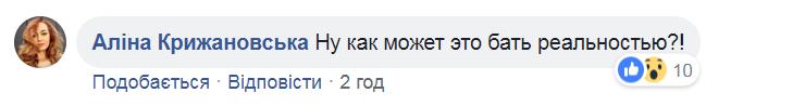 Поклонники Путина