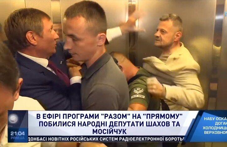 """""""Другий раунд"""" бійки: нардепи епічно зчепилися у ліфті"""