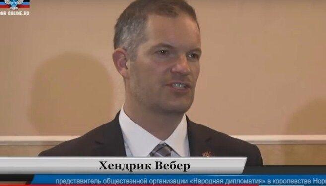 """До Криму прибула """"ділова делегація"""" з Європи"""