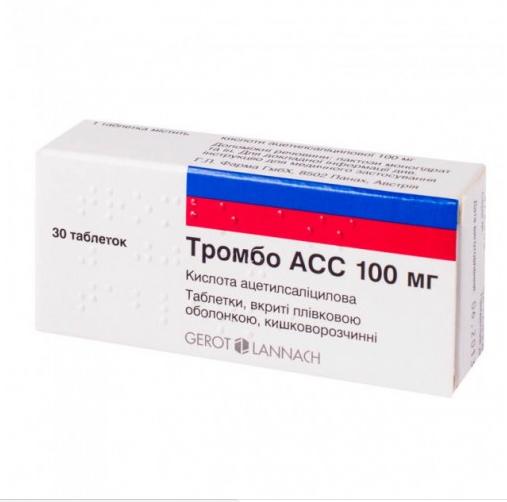 В Украине запретили популярное лекарство для крови