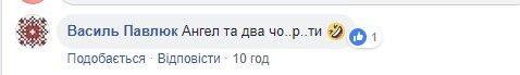 """""""Медитуй!"""" У мережі знайшли """"героя"""" бійки нардепів"""
