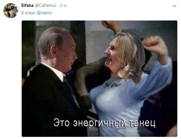 «Путин угадал с подарком»: Кубанские казаки для австрийской невесты взорвали интернет