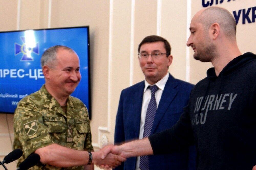 """Під час прес-конференції Аркадій Бабченко """"воскрес"""""""