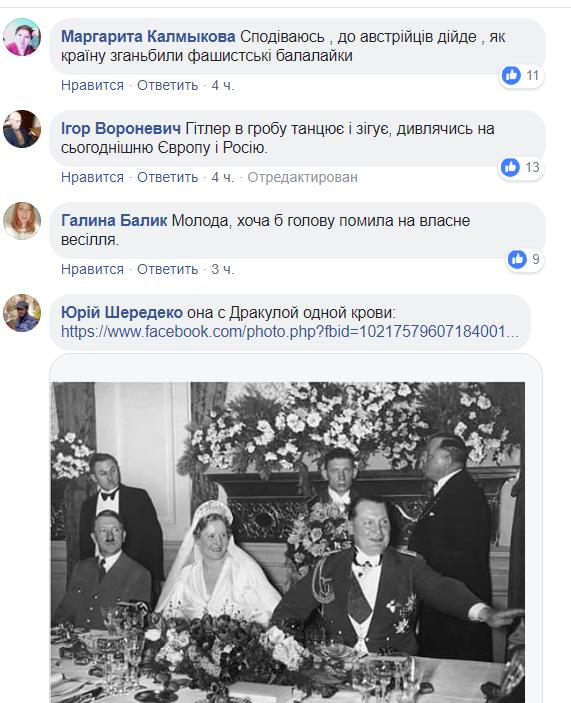 """""""Мерзость"""": сеть удивили казаки для """"невесты Путина"""""""