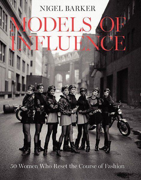 ТОП-5 книг о моде, которые нужно прочесть